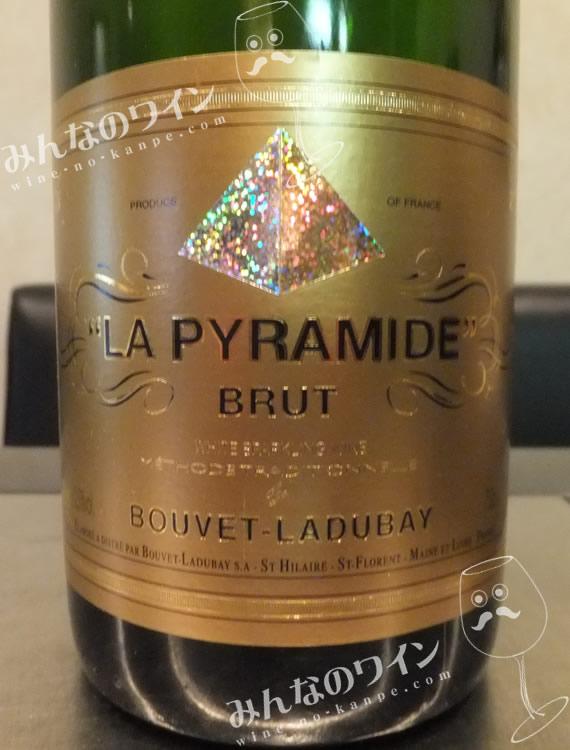 ラ・ピラミッド・ブリュット