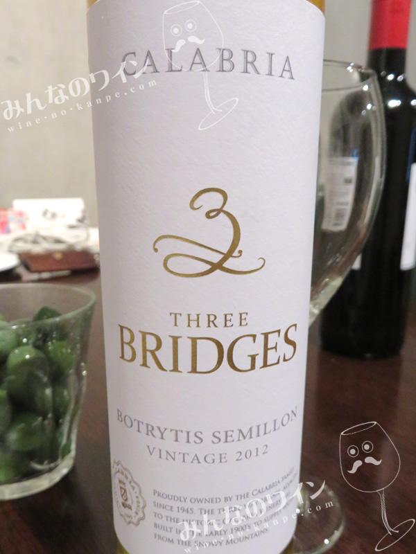 スリーブリッジズ・貴腐ワイン・2012