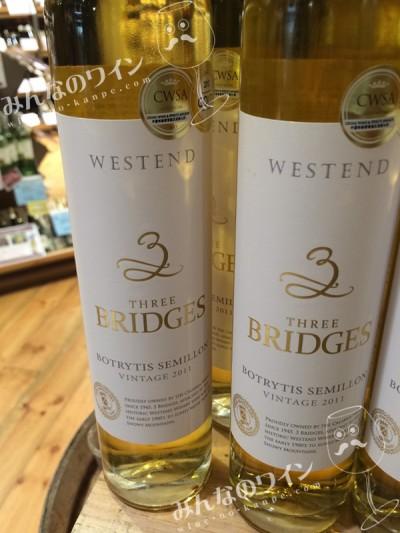 スリイブリッジズ貴腐ワイン