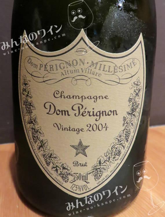 ドン・ペリニヨン・2004