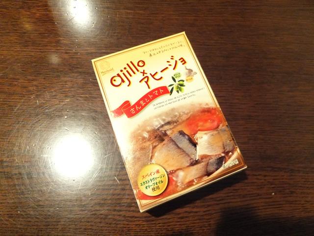ajillo × アヒージョ さんまとトマト