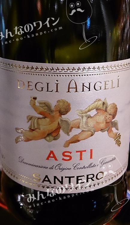 天使のアスティ