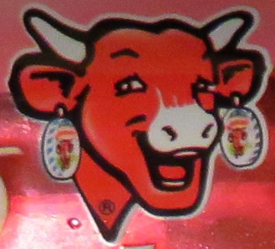ベルキューブ牛