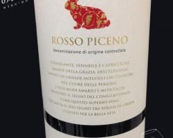 ロッソ・ピチェーノ・ヴェレノージ(Rosso Piceno VELENOSI)