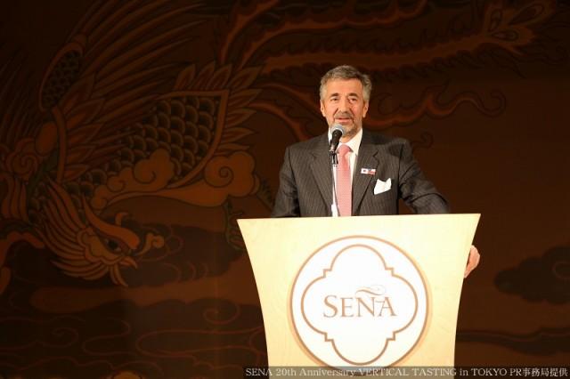 SENA 20th Anniversary VERTICAL TASTING in TOKYO PR事務局提供