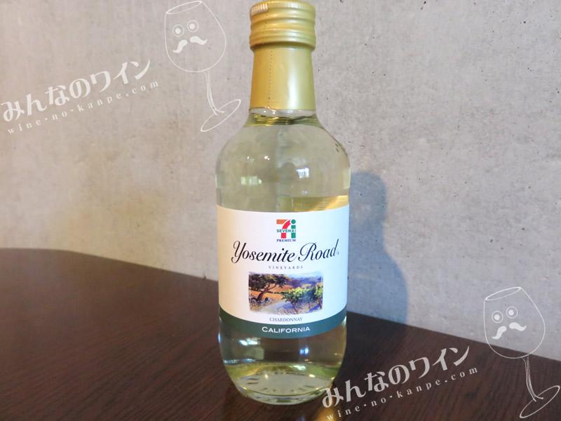 セブンプレミアム・ヨセミテ・ロード・白
