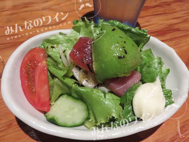 粋場 サラダ
