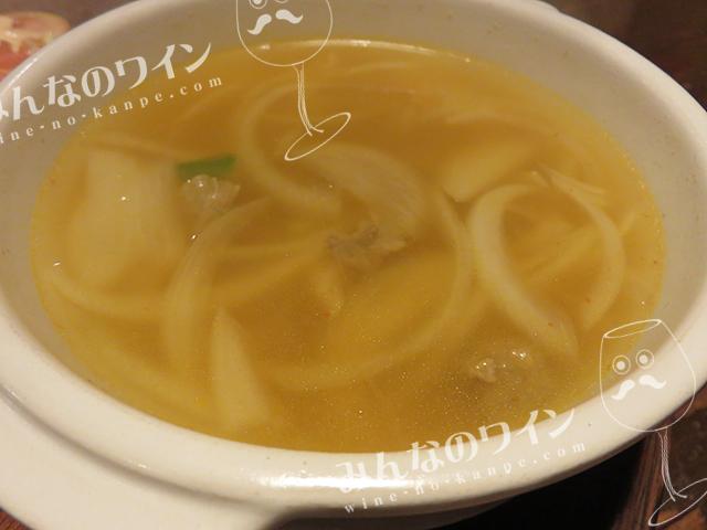 エルドラド スープ