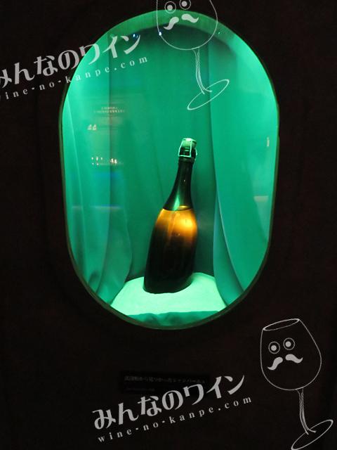 ワイン展 世界最古級のシャンパーニュ