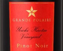 サッポロ「グランポレール」から新しい北海道ワインがリリース!