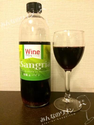 【やってみた】「ワイン展」でゲットしたキットでサングリアできるかな