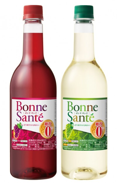 日本初!糖質ゼロの国産ワイン「ボンヌサンテ糖質ゼロ」