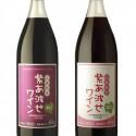 紫(し)あ波(わ)せワイン