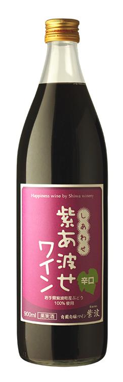 紫あ波せワイン・辛口・2015