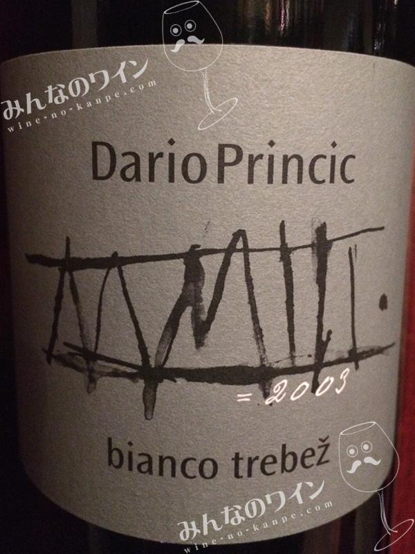 ダリオ・プリンチッチ・ビアンコ・ヴェネツィア・ジューリア・トレベツ・2003