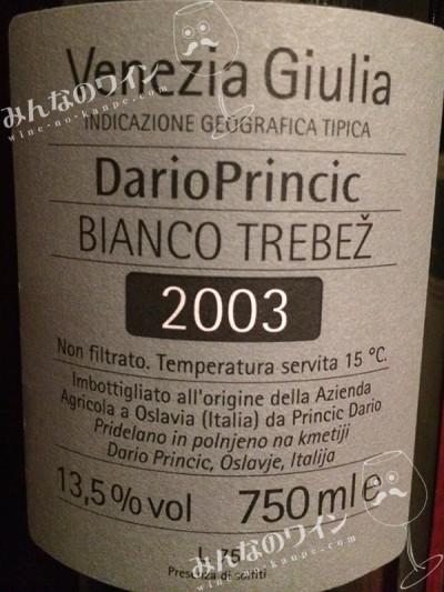 ダリオプリンチッチビアンコベネチアジューリアトレベツ2003