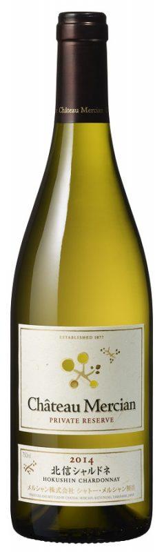 G7伊勢志摩サミット2016にて世界が注目の日本ワイン「シャトー・メルシャン」を提供