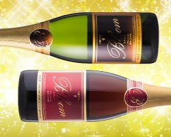 シャンパンと同様の製法で人気の十勝ワイン「ブルーム」増産へ