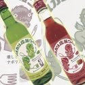 岩手の老舗デパート復活を応援!「マルカン応援ワイン」発売!