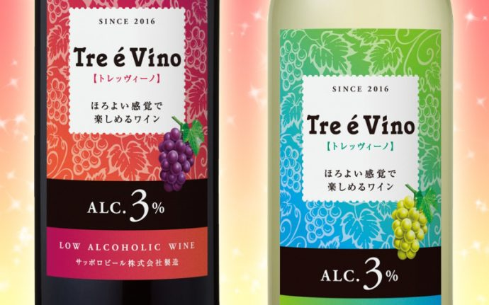アルコール分3%の国産ワイン「サッポロ トレッヴィーノ」新発売