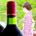 日本ワイン表記に新ルール、産地を明確化