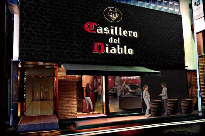 「カッシェロ・デル・ディアブロ」コンセプトショップ 悪魔のバル「Diablo」オープン