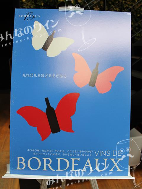 Escape to Bordeaux