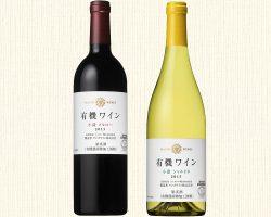 日本の葡萄で造った「マンズ 有機ワイン」小諸ワイナリーから2種数量限定発売!