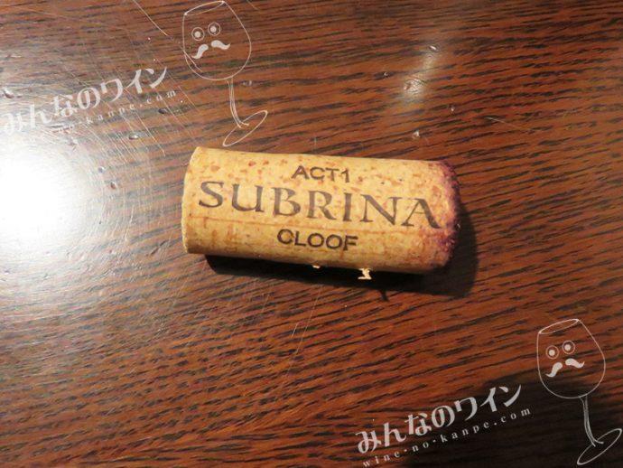 サブリナ2011