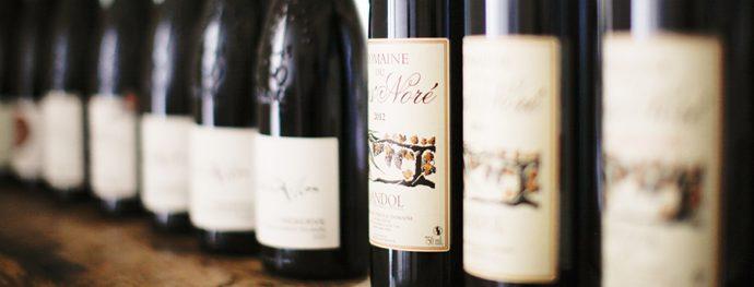 入場フリーの気軽なワイン試飲会!南仏ワイン専門店avin開催