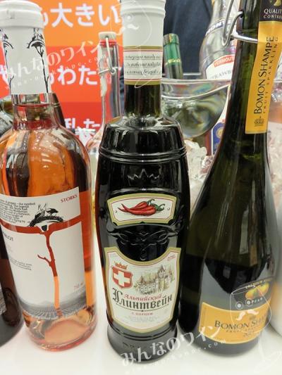 スヴォロフ・ワイン グリュー・ワイン