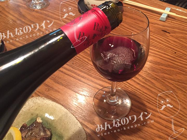 たまプラーザ うれし乃 ワイン
