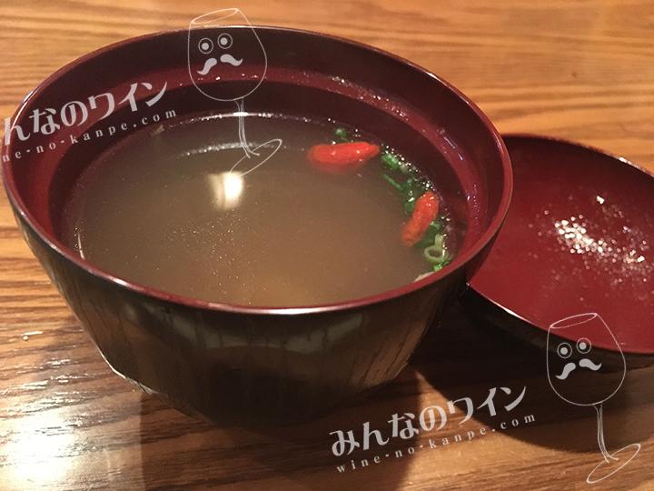 たまプラーザ うれし乃 特製すっぽんスープ