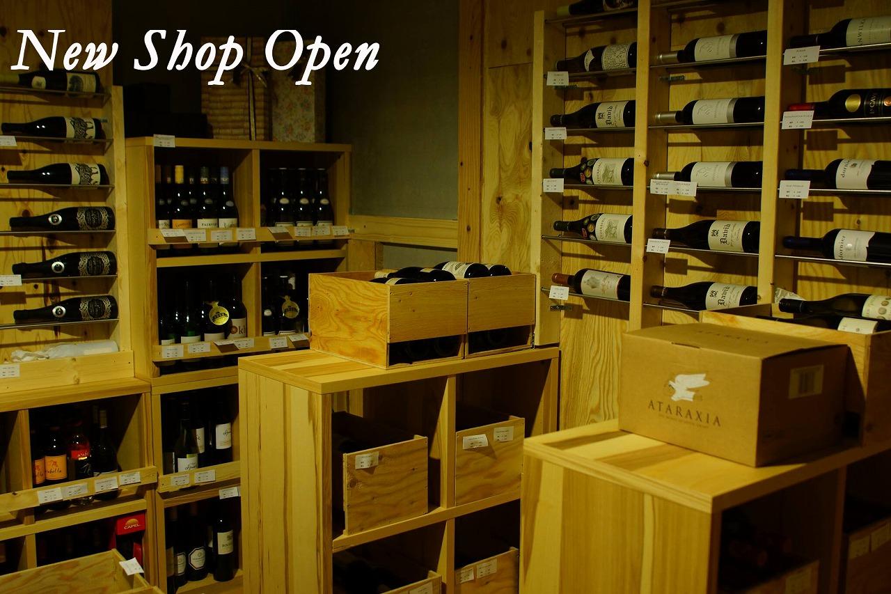 南アフリカワイン専門ワインショップが足立区にオープン!
