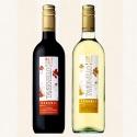 イタリア産の有機ワイン「タヴェルネッロ シチリア オーガニック」新発売!