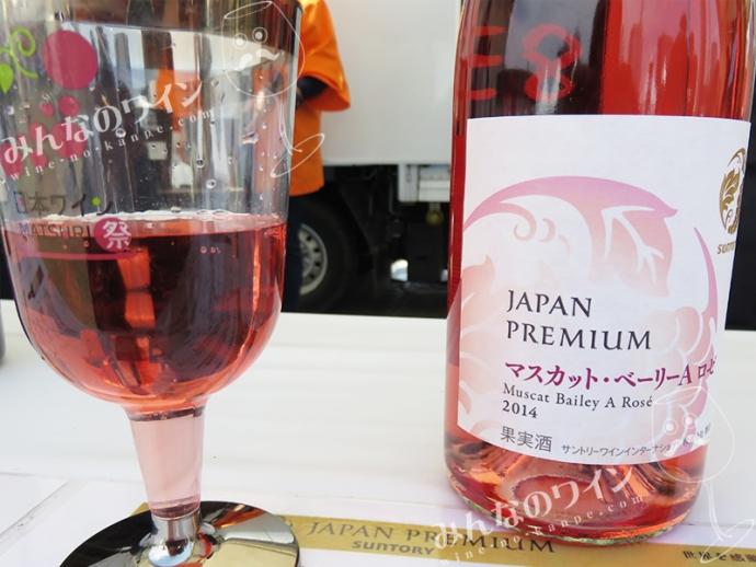 『第3回 日本ワインMATSURI at お台場 シンボルプロムナード公園』行ってきました