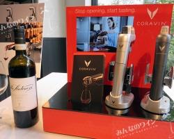 コルクそのままでワインを注げる!「Coravin(コラヴァン)」日本でついに発売開始!
