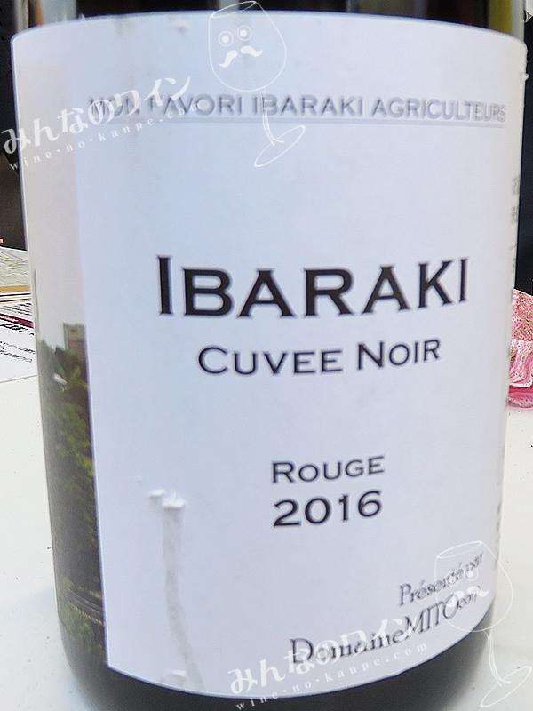 イバラキ・ルージュ・キュヴェ・ノワール・2016