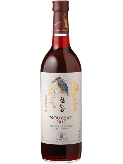 2017丹波ワインヌーボー・赤