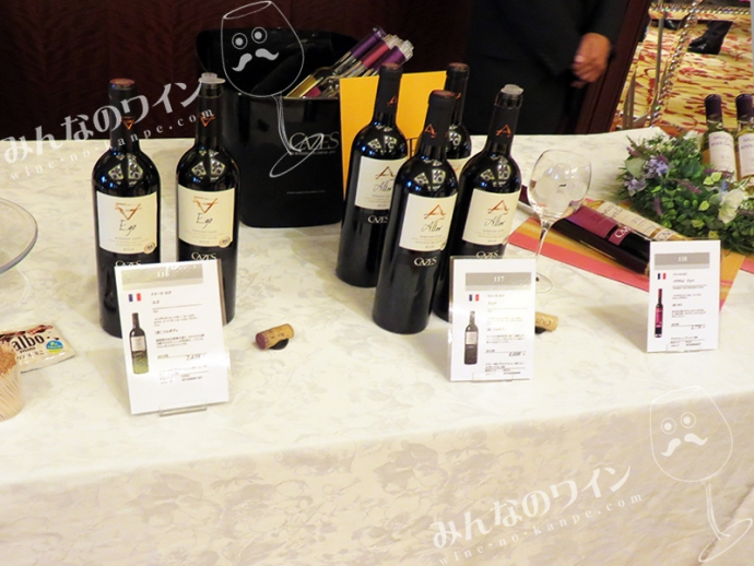 2017年の秋冬シーズン向けワインご紹介!メルシャン「Wine Festival 2017」