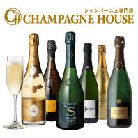 シャンパン大特価!シャンパン専門店「CHAMPAGNE HOUSE」が期間限定セール!