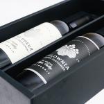 ナパ・ヴァレーで活躍する日本人醸造家によるプレミアムワイン「PAULOWNIA」限定販売!