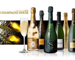 シャンパン大特価!シャンパン専門店「CHAMPAGNE HOUSE」の期間限定セール