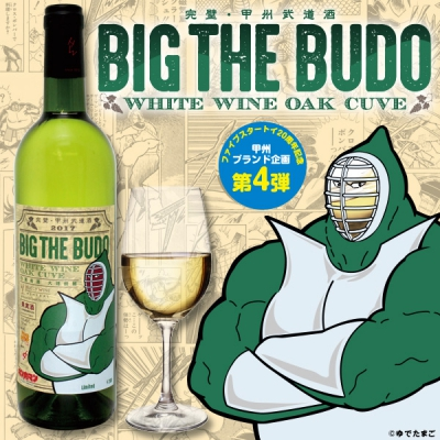 肉(29)の年を記念する『キン肉マン』ワイン!完璧超人×甲州ワイン「BIG THE BUDO」発売