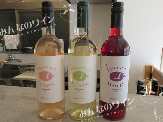 横濱ワイナリーワイン