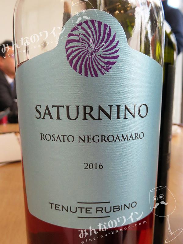 サトゥルニーノ・ロザート・サレント・2016