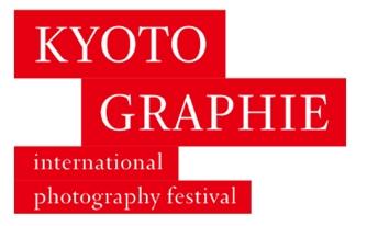 ルイナールがルーフトップバーを期間限定オープン!「KYOTOGRAPHIE 京都国際写真祭 2018」