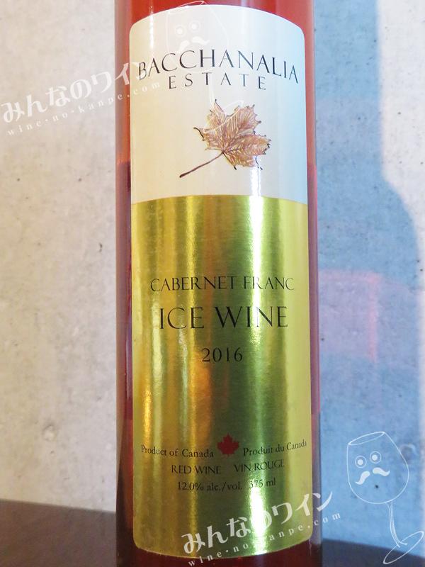 カベルネ・フラン・アイスワイン・2016