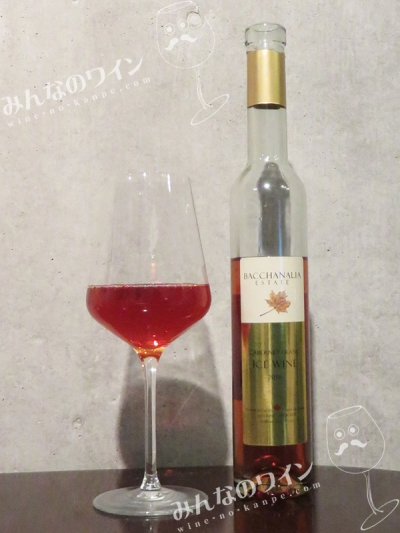 カベルネフランアイスワイン2016