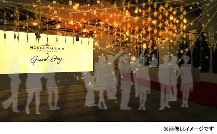 """6/9(土)限定イベント""""MOET GRAND DAY 2018""""~すべての瞬間を忘れられない#MOETMOMENTに~"""
